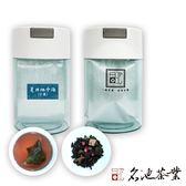 【名池茶業】花果茶 夏日地中海 - 芒果風味 24包入
