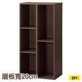 【DIY】45cm彩色櫃 五格櫃 COLOBO 45-3SH-DBR NITORI宜得利家居