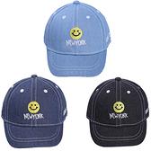 嬰幼兒棒球帽 丹寧牛仔帽 遮陽帽 鴨舌帽 防曬 寶寶帽 DL83314 好娃娃