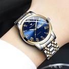 超薄男士手錶男錶防水腕錶學生韓版非機械錶運動雙日歷石英錶【快速出貨】