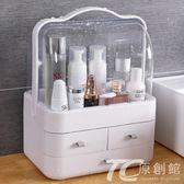大號手提化妝品收納盒透明抽屜式防塵帶蓋桌面梳妝臺護膚品置物架
