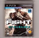 【PS3原版片 可刷卡】 動感格鬥 The Fight 中文版全新品【PS MOVE專用】台中星光電玩