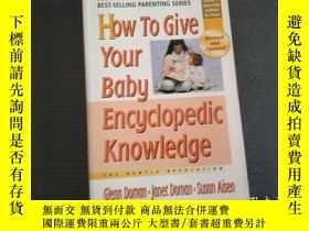 二手書博民逛書店How罕見to Give Your Baby Encyclope