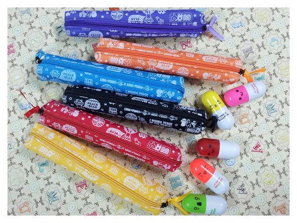【想購了超級小物】小熊迷你長條筆袋 / 鉛筆收納盒 / 韓國熱銷文具 / 辦公文具用品