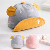 刺繡仙人掌小耳朵軟沿鴨舌帽 帽子 童帽 遮陽帽