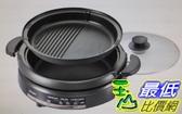 [COSCO代購]  W104663 Tiger 燒烤火鍋二用組3.5公升 (CQE-A11R)