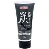 森田藥粧炭深層控油洗面乳150g 【康是美】