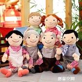 一家六口人物手套男孩女孩兒童手偶娃娃毛絨玩具爸媽幼兒園講故事 創意新品