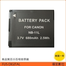 【福笙】CANON NB-11L 防爆鋰電池 A2300 A2400 A2500 A2600 A3400 A4000