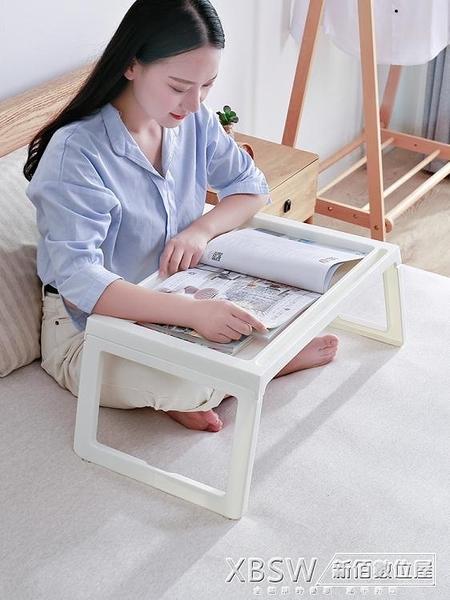 用床上用筆記本支架多功能電腦桌可懶人學生宿舍懶人桌平板架CY『新佰數位屋』