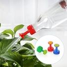 [拉拉百貨]簡易 澆花頭 灑水頭 寶特瓶 攜帶 澆花器 澆花