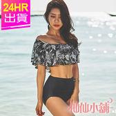 二件式泳衣 黑M~XL 白葉印花 兩件式鋼圈泳裝 比基尼 溫泉SPA泡湯 仙仙小舖