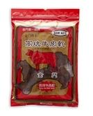【金門高坑】麻辣牛肉乾   180g±5%