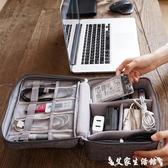 配件包移動硬盤U盾有線耳機充電寶袋電源電子產品整理盒隨身便攜 春季新品