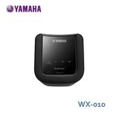 『出清陳列品+24期0利率』YAMAHA 桌上型藍牙音響 WX-010 / WX010
