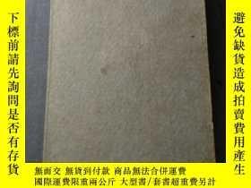 二手書博民逛書店PLANE罕見TRIGONOMETRYY254935 S.L.L