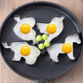 【BlueCat】防燙小球不鏽鋼動物造型煎蛋器