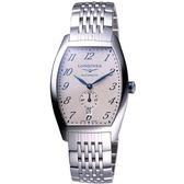 LONGINES 浪琴 Evidenza 藝術酒桶型手錶 L26424736