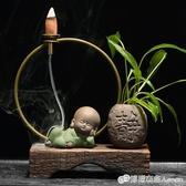 中式禪意茶寵倒流香爐陶瓷沉香檀香創意香薰爐家用風化木茶道擺件 中秋節全館免運