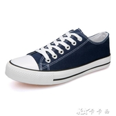 春季帆布鞋男百搭鞋子韓版休閒鞋男士布鞋小白鞋學生板鞋秋季男鞋 【快速出貨】