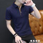 男士短袖T恤夏裝翻領純色Polo衫男裝夏天半袖T桖有領帶領上衣服潮  韓風物語