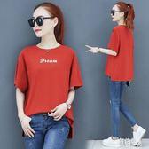 2019新款夏季韓版流行短袖T恤打底衫潮胖MM加大碼女裝洋氣大尺碼上衣 PA4926『紅袖伊人』