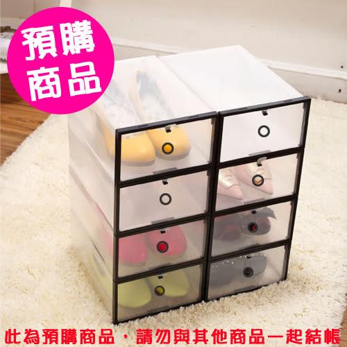DIY 硬框 透明鞋盒 鞋子收納盒 (黑框)