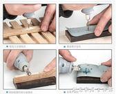 迷你電磨機小型切割打孔工具雕刻筆電動打磨拋光微型家用迷你電鑚WD 創意家居生活館