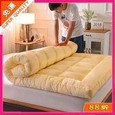 單人床墊 加厚床墊榻榻米單人雙人1.5m1.8mx2.0米褥子家用軟墊學生宿舍墊被