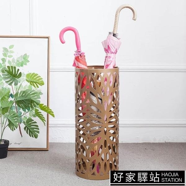 愛心物商用展示辦公室多功能家教放置子門口雨傘裝的收納瀝水桶架