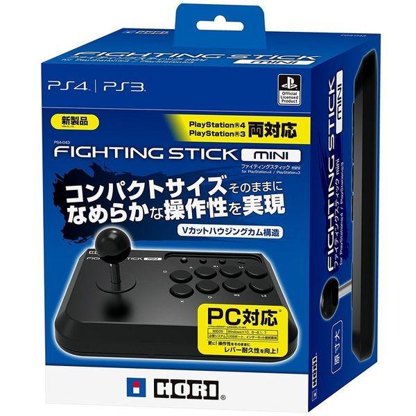(現貨) HORI PS3/PS4/PC專用 Mini 格鬥搖桿 PS4-091 有線 對應格鬥遊戲