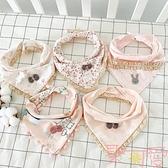 5條裝 寶寶三角口水巾嬰兒圍嘴摁扣花邊圍巾圍兜【聚可愛】