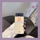 三星 z flip 3 手機殼 卡通透明小熊 zflip3 韓國KAKAO 手機套 超薄 保護殼 折疊屏手機專用 外殼