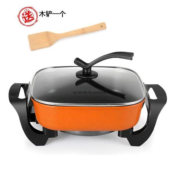 220V電燒烤爐烤盤韓式家用無煙不沾火鍋烤魚爐烤肉機烤涮一體鍋快速出貨下殺89折