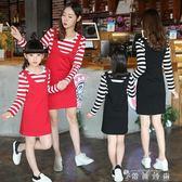 親子裝 母女裝假兩件裙子 家庭裝秋裝新款女童韓版條紋連身裙 薔薇時尚