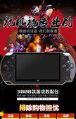 酷孩游戲機掌機PSP3000游戲機掌上懷舊FC掌機可充電可下載GBA 【四月上新】XL