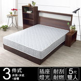 IHouse-山田 日式插座燈光房間三件(床頭+床底+邊櫃)-雙人5尺胡桃