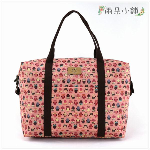 旅行袋 行李袋 包包 防水包 雨朵小舖U162-033 旅行袋-粉貓頭鷹圖鑑03055 funbaobao