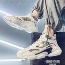 2021新款春季高筒男鞋潮流百搭運動休閒板鞋夏季高邦增高老爹潮鞋