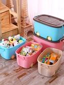 星優特大號兒童玩具收納箱塑料衣服收納盒卡通寶寶整理箱儲物箱子