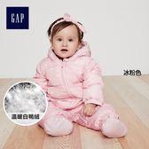 Gap女嬰兒 柔軟舒適一件式連身白鴨絨羽絨服 348788-冰粉色