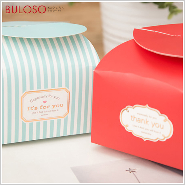 《不囉唆》2色愛心禮物盒 交換禮物/耶誕節 /糖果包裝盒/禮品盒(不挑色/款)【A289887】