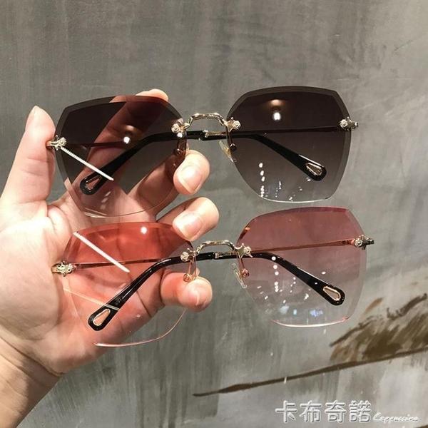 無框切邊新款韓版潮復古太陽眼鏡ins款長圓臉網紅街拍墨鏡女 雙十二全館免運