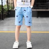 夏季2019新款兒童七分短褲薄款男孩中褲五分褲 萬客居