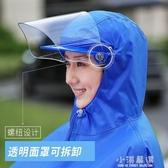 電動摩托車雨衣男女時尚騎行加大加厚電瓶車單人防水頭盔面罩雨披『小淇嚴選』