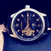 機械手錶 陀飛輪鏤空潮流手錶 男士全自動機械錶休閒防水夜光真皮帶學生腕錶