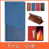 小米 紅米Note8T 紅米Note8 Pro MX109磁吸款 手機皮套 插卡 支架 掀蓋殼 保護套 皮套