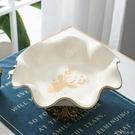 水果盤 歐式客廳裝飾家用水果盤陶瓷創意果盤茶幾現代零食盤美式水果盆 新年優惠