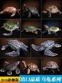動物模型海洋生物仿真兩棲動物模型兒童玩具【3C玩家】