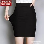 熱賣窄裙 包臀裙半身裙包裙秋冬季西裝裙高腰裙彈力黑色一步裙職業短裙 萊俐亞 交換禮物